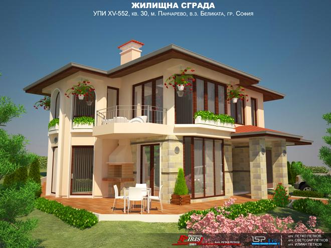 Проект на еднофамилна къщам. Панчарево, в.з. Беликата, гр. София