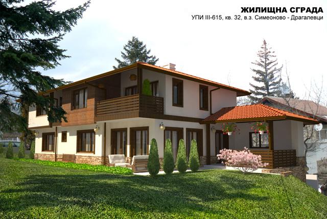 Проект на еднофамилна къща във в.з. Симеоново-Драгалевци гр. София